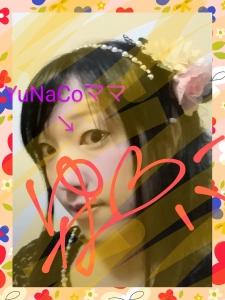 YuNaCo