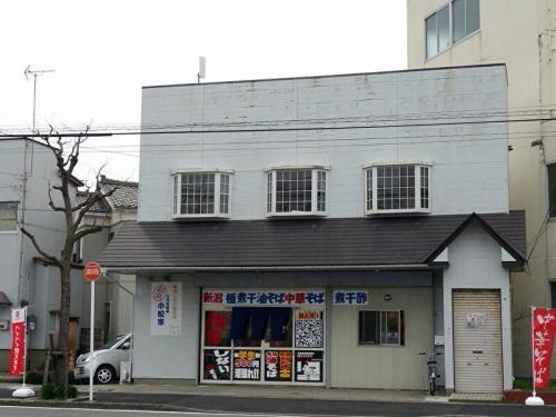 三代目麺屋 小松家