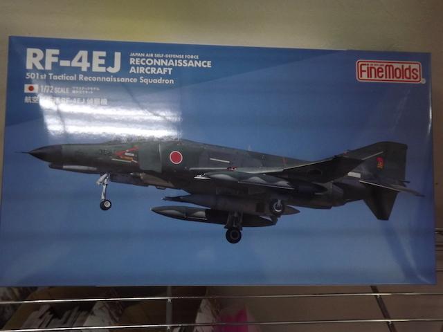 DSCF9551.jpg